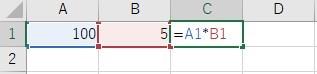 セル参照による計算1