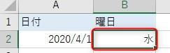 セルの書式設定(表示形式タブ)でユーザ定義で「aaa」を指定後