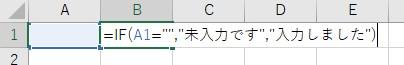 簡単な使用例1