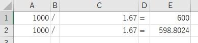 「1.66666666666667」の表示形式を小数点第2位までの表示に変更