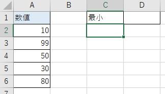 MAX関数と組み合わせ4