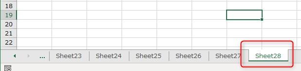 「Sheet28」が選択されました