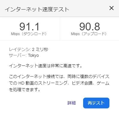 0627速度
